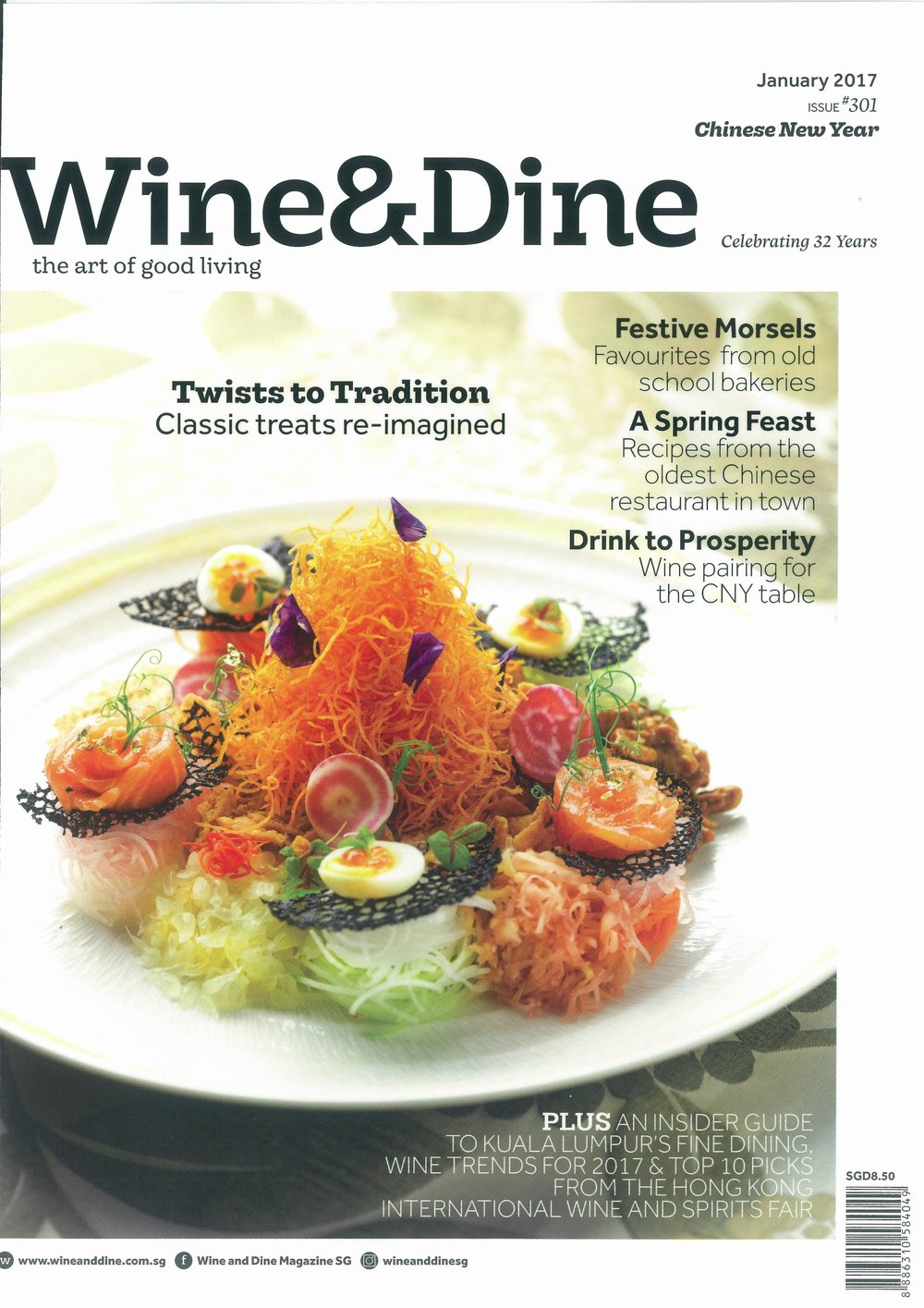 7 - Wine & Dine January 2017-page-001.jpg