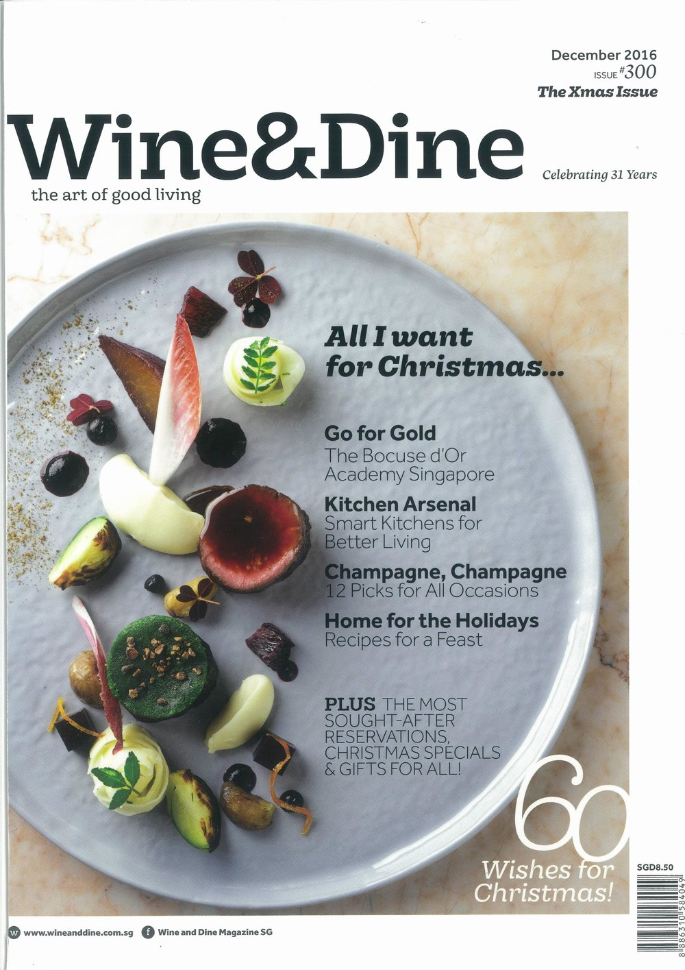 9 - Wine & Dine December 2016 Cover-page-001.jpg