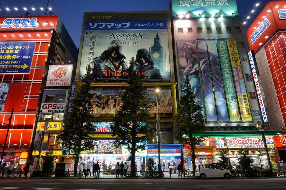 Akihabara Electronic City, Tokyo