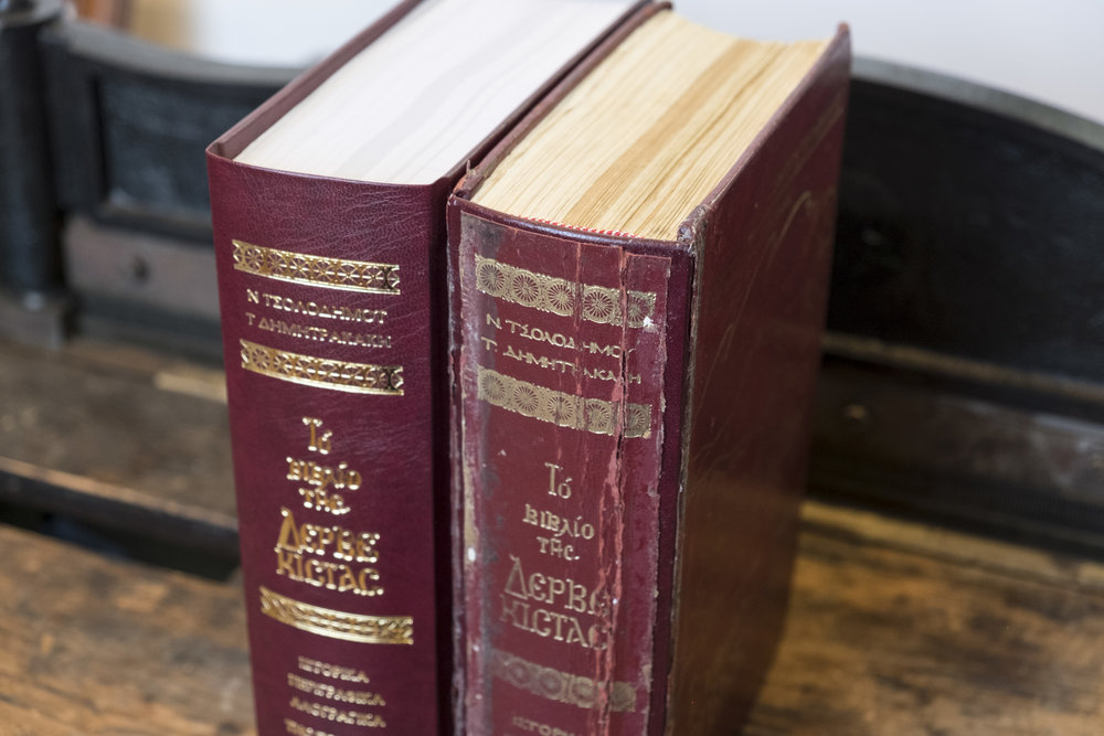 Doncaster Bookbinders 1.jpg