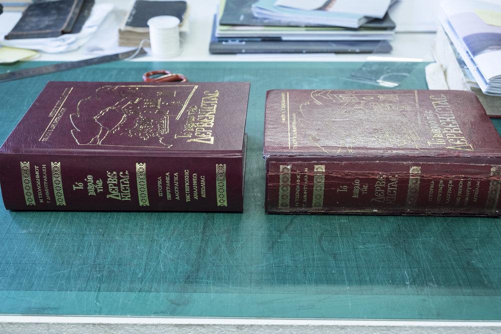 Doncaster Bookbinders 3.jpg