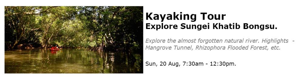 Singapore Kayak
