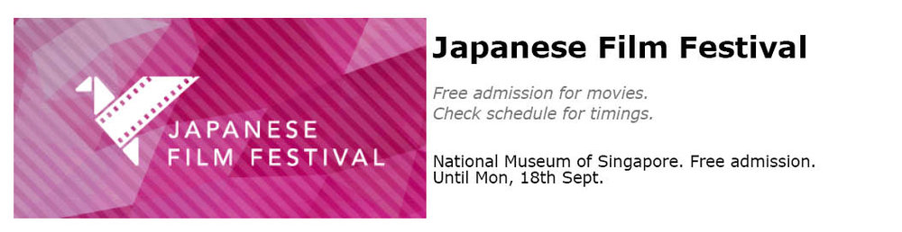 Japanese Film Festival Singapore