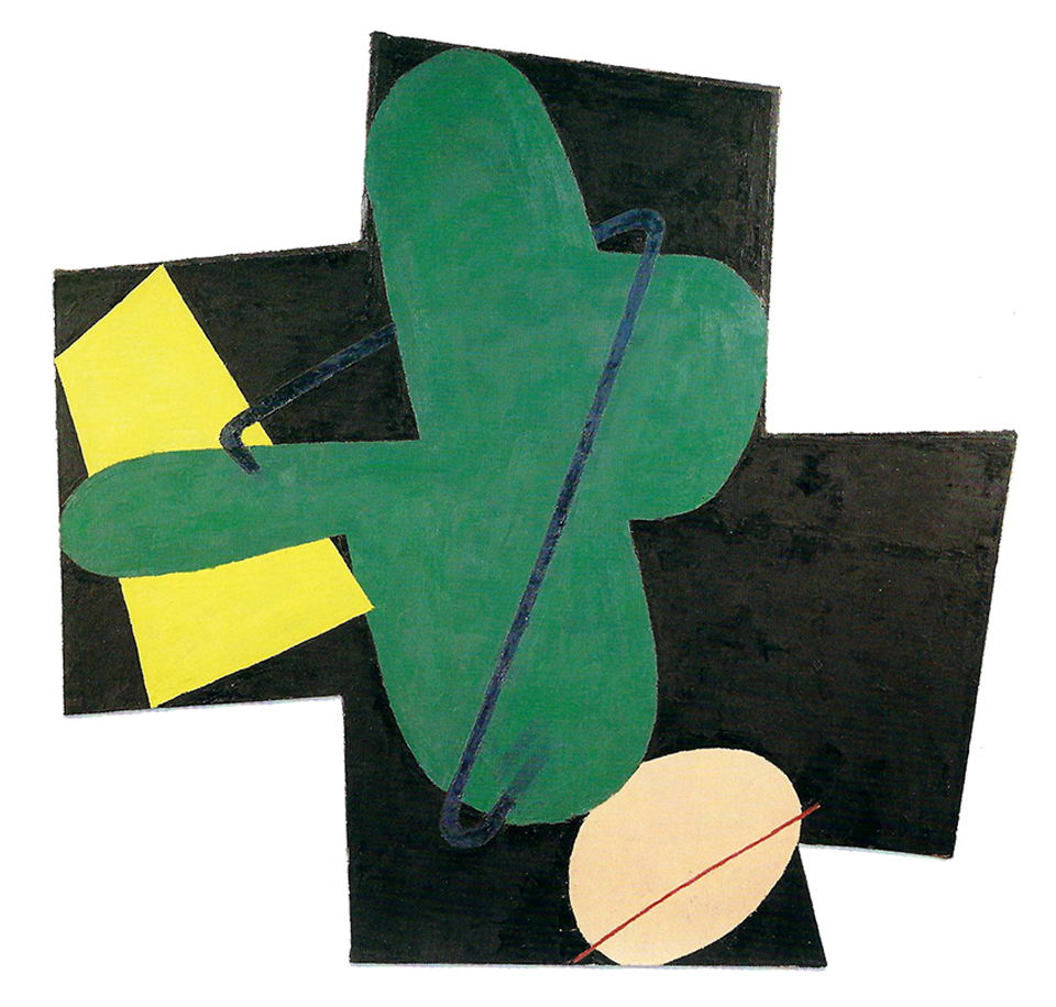 Elizabeth Murray ,  Druid  (1979), Oil on canvas, 54 1/2 x 56 1/2 in. (138.4 x 143.5 cm). Collection of the Whitney Museum of American Art, New York. Gift of Anne and Joel Ehrenkranz (99.147)