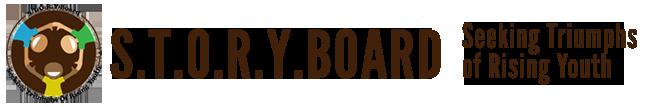 StoryBoard-logo.png