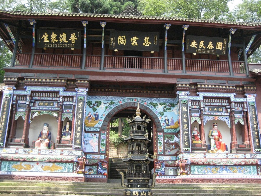Taoist Mt. Qingcheng