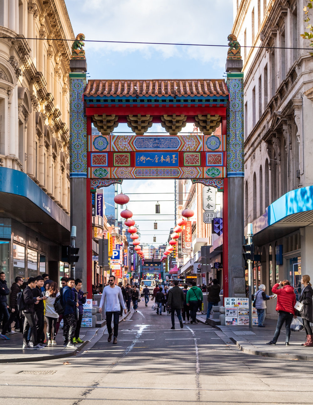 CRH_2018_MELBOURNE'S_CHINA_TOWN_2931.jpg