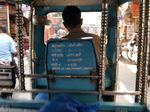 Teller rickshaw