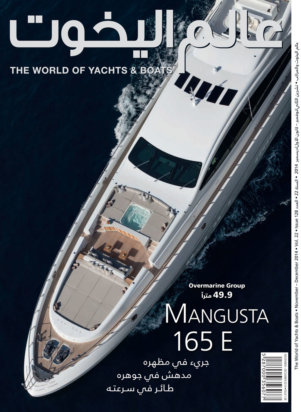 UAE_Yacht_Magazine.jpg