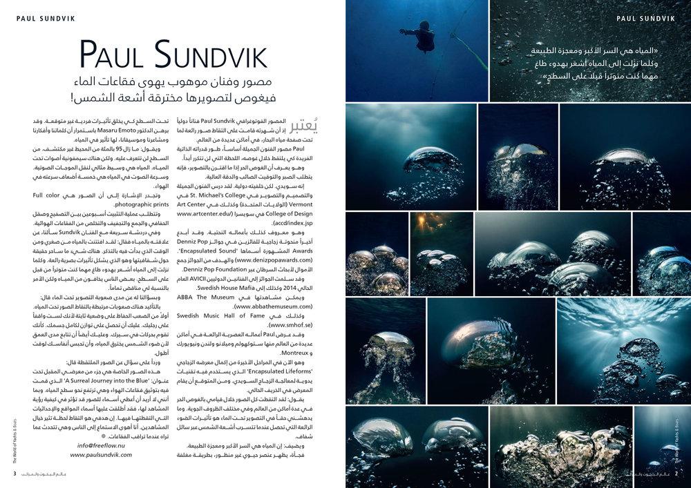 UAE_Yacht_Magazine_2.jpg