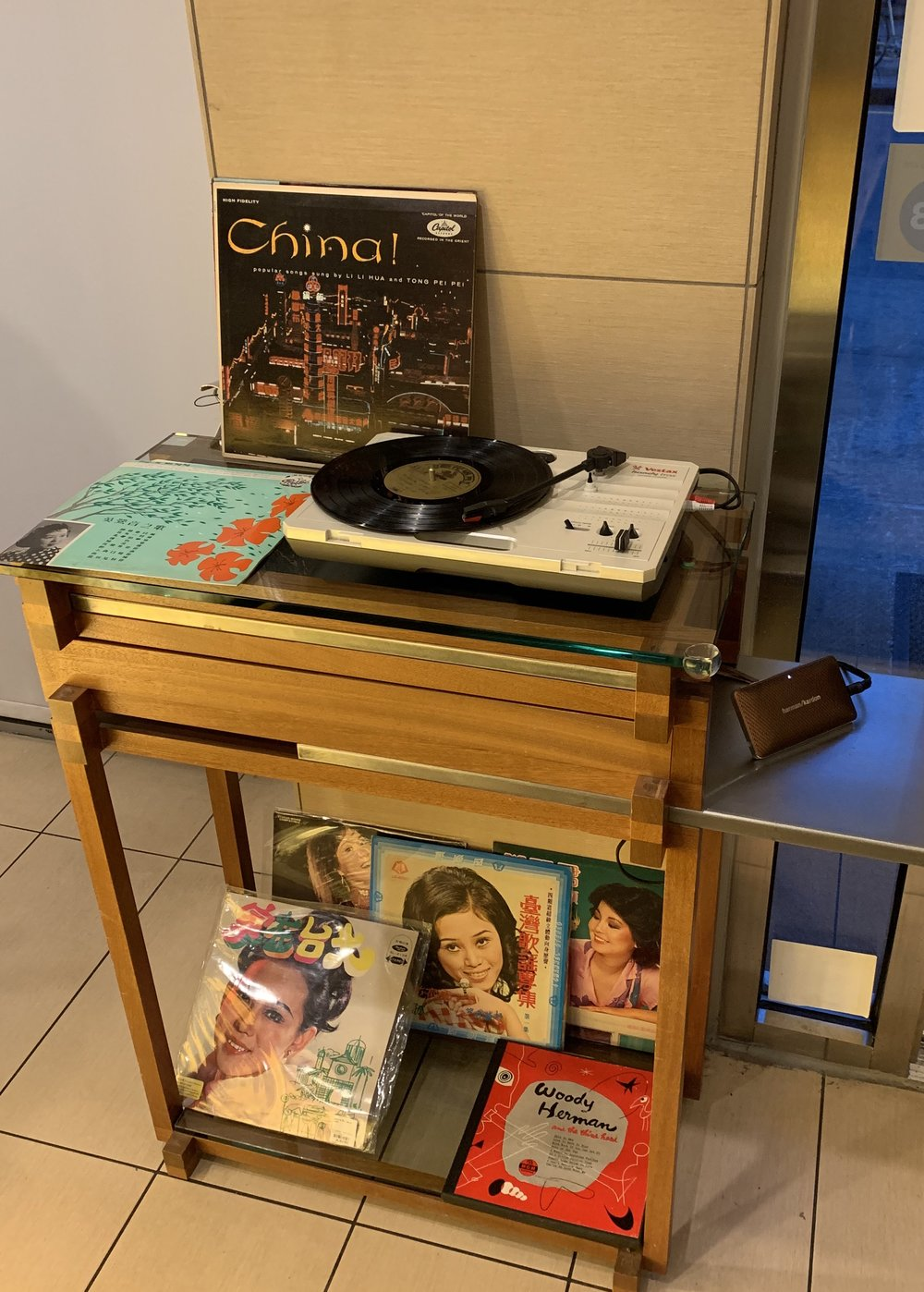 Rare Asian LP's and Vintage style