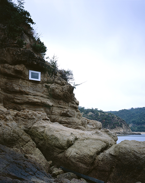 Time Exposed, Benesse House Museum Outdoor works, Naoshima, 2006 -