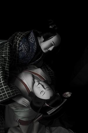 Sugimoto Bunraku: 2011
