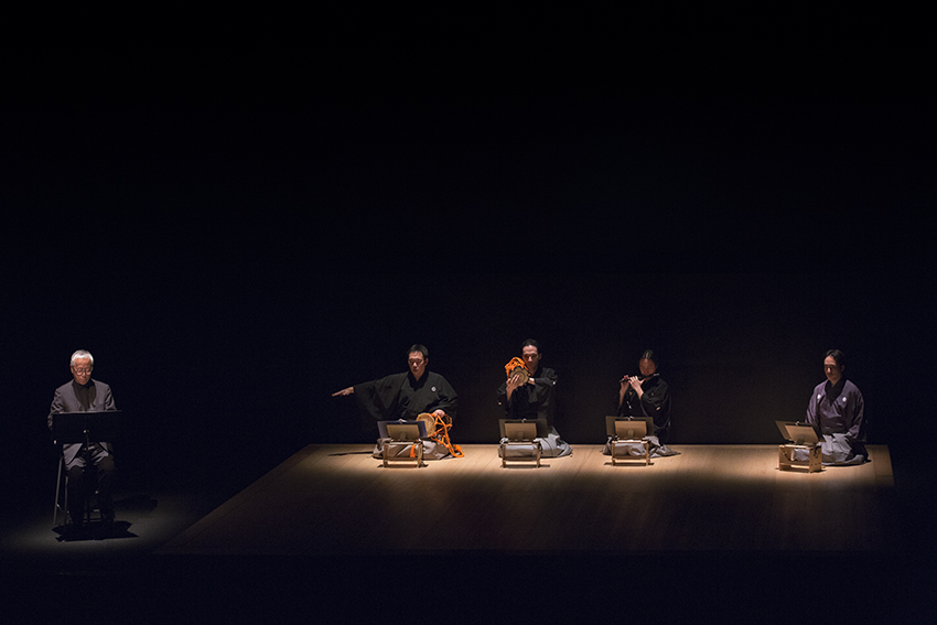 "Haru no Tayori from ""Noh Sugamozuka""  Owl Spot, Tokyo, 2015"