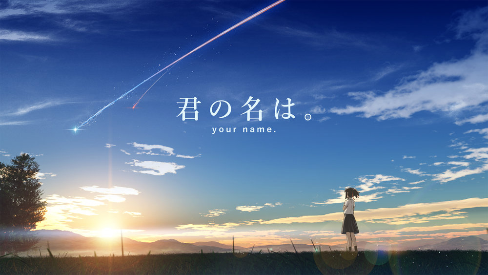 Kimi-no-Na-wa.-Background-Visuals-3.jpg
