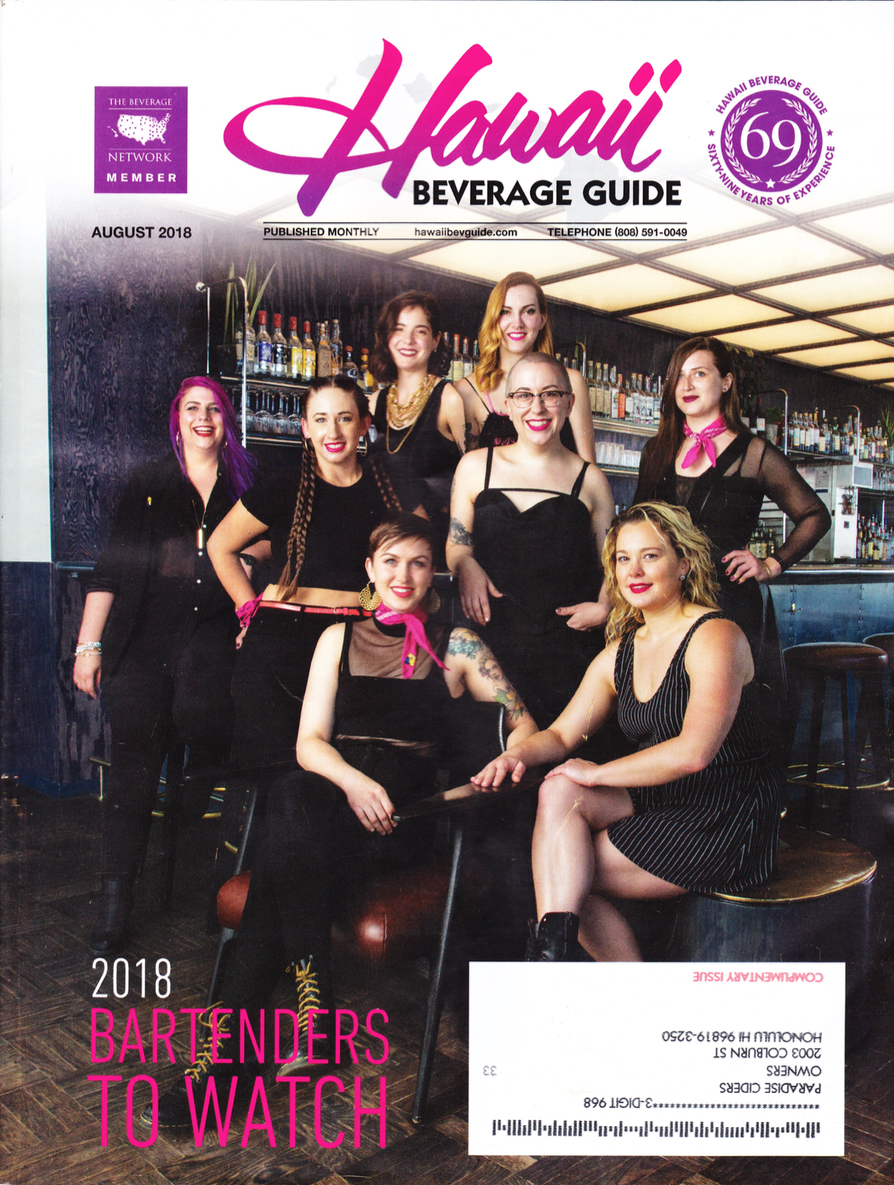 08.2018 Hawaii Beverage Guide_Cover.jpg