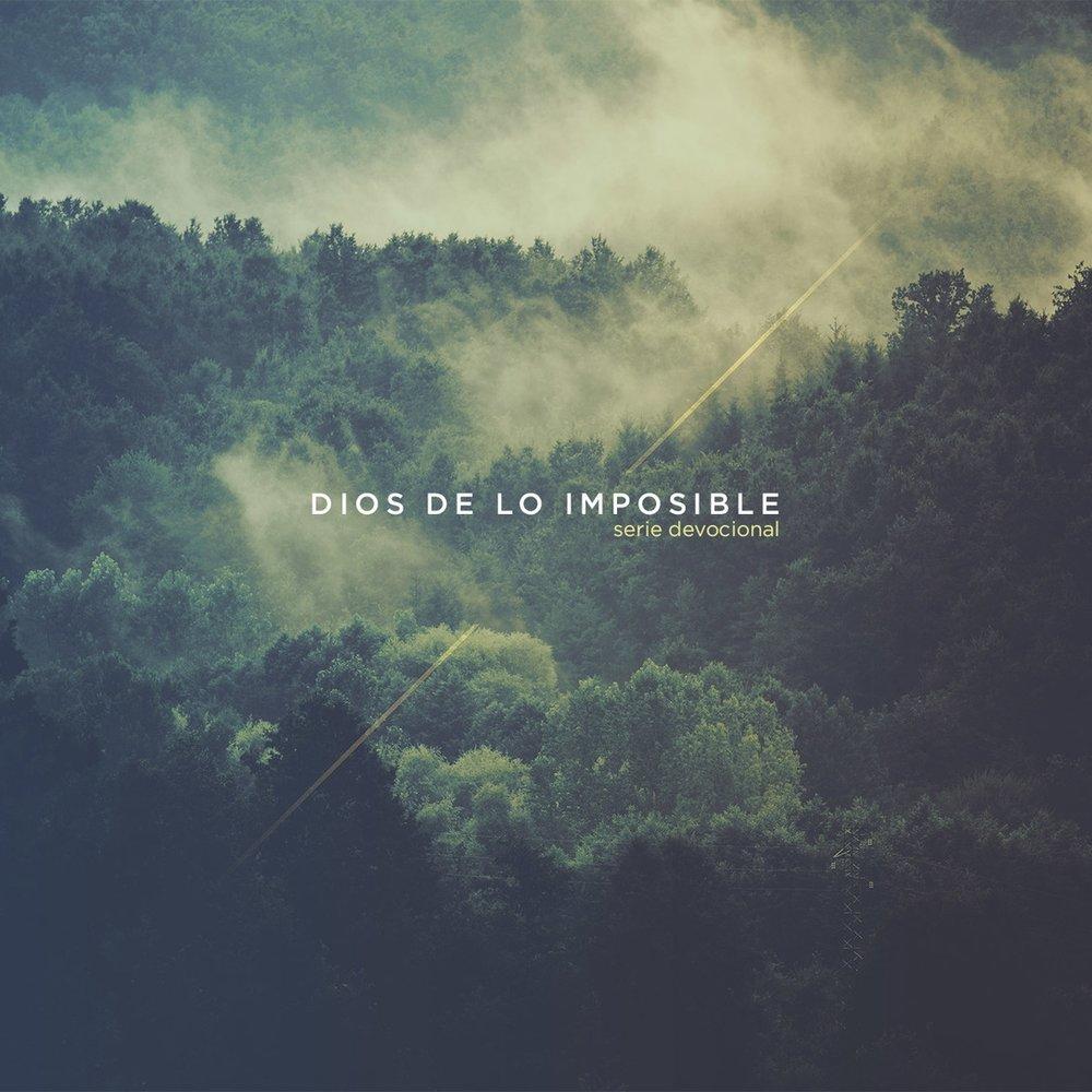 dios+de+imposible.jpg