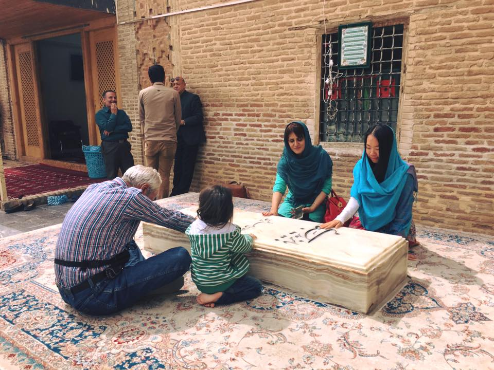 In Iran, visited the tomb of Bayazid Bostami, the lord of mystics