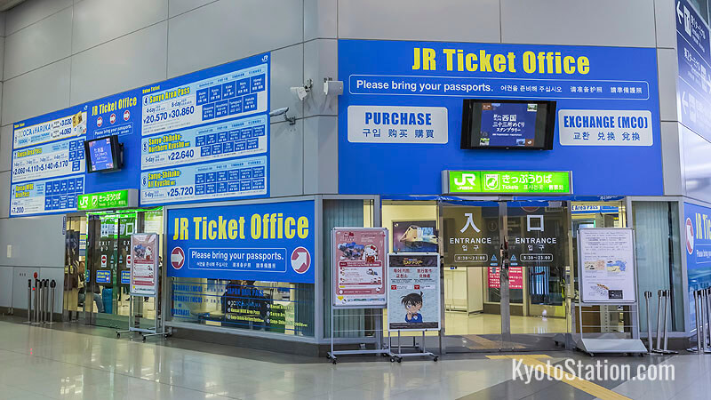 Ticket office at Kansai airport