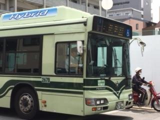 Kyoto buses