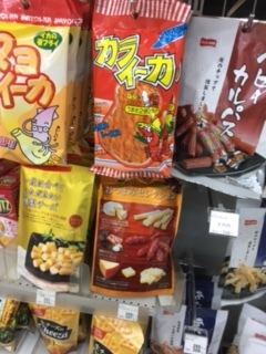 Yummy snack selection at 7-eleven