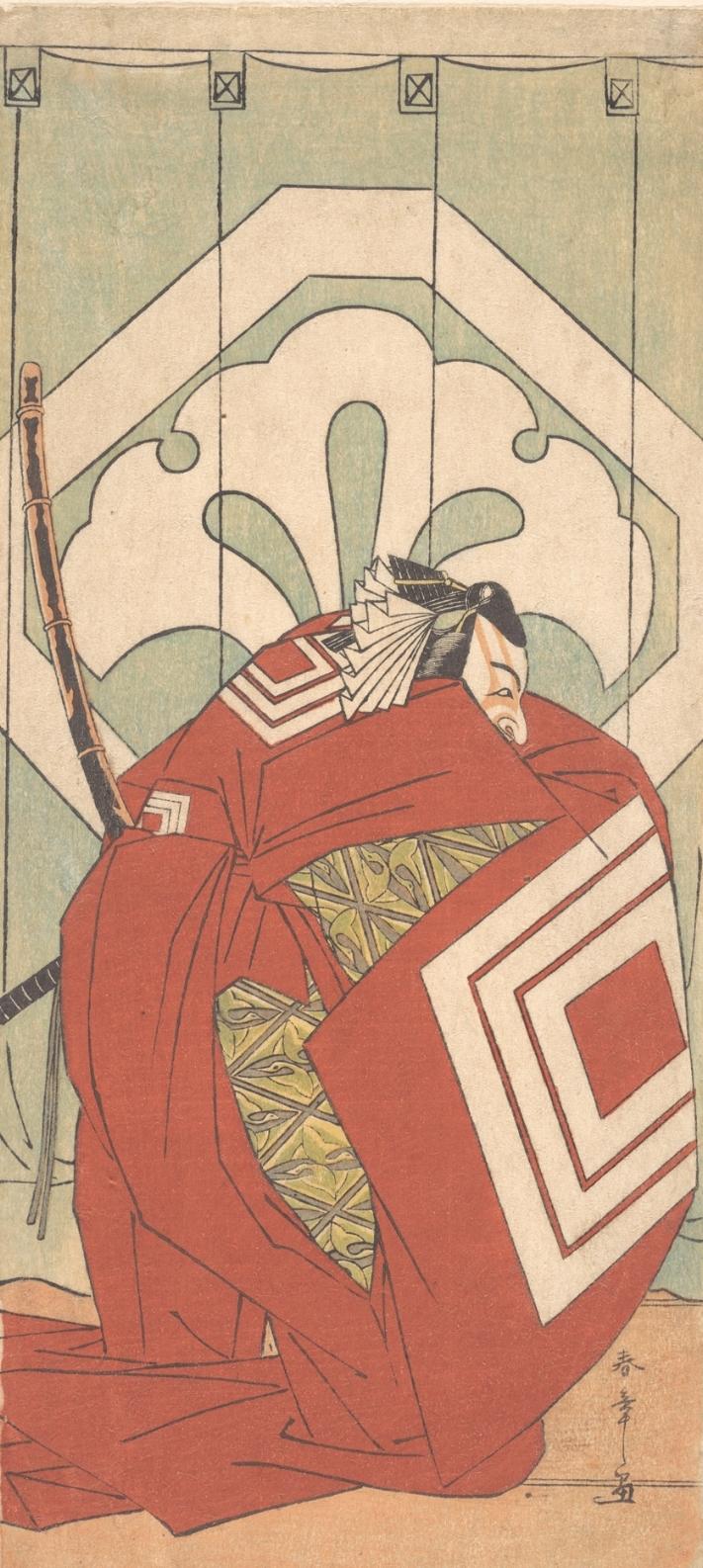 Ichikawa Danjuro V in a Shibaraku Role