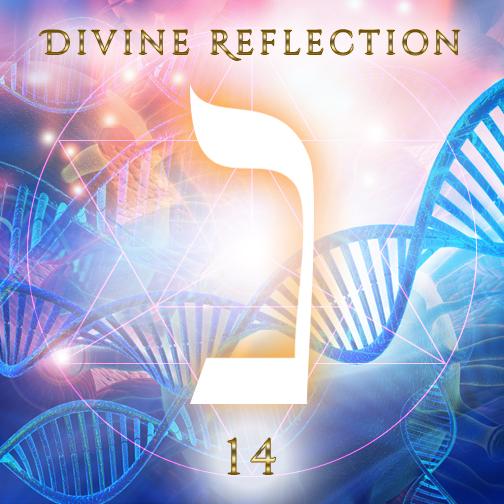 14. Nun - Divine Reflection.jpg