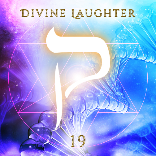 19. Quph - Divine Laughter.jpg