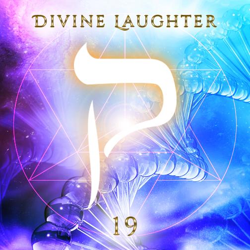 19. Quph - Divine Laughter.jpg