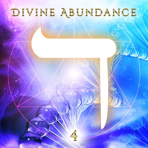 4. Dalet - Divine Abundance.jpg
