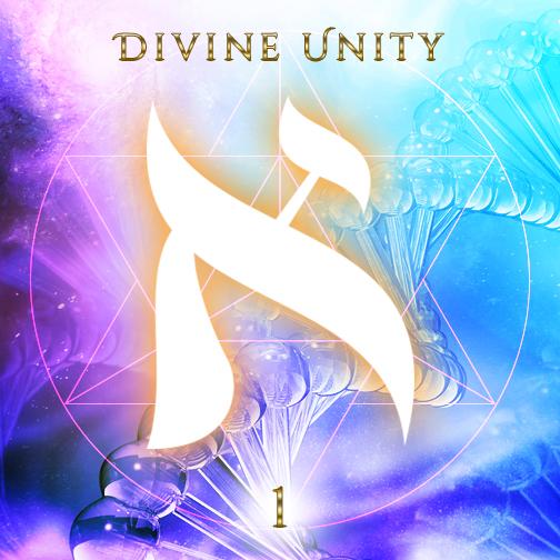 1. Aleph - Divine Unity.jpg