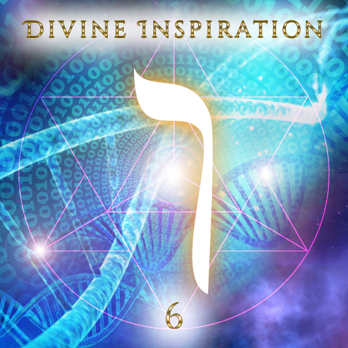 6. Vav - Divine Inspiration.jpg