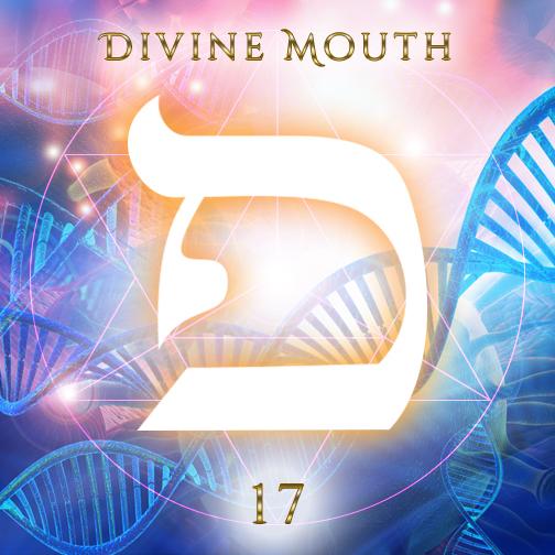 17. Pey - Divine Mouth.jpg