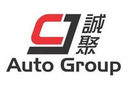 cj-auto-group-87521366.jpg