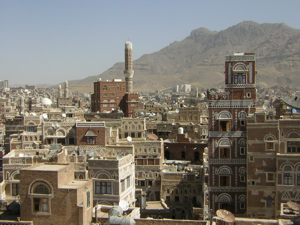 Sana'a 2005. Credit: User: (WT-shared) 耕太郎 at wts wikivoyage [CC BY-SA 4.0-3.0-2.5-2.0-1.0 (http://creativecommons.org/licenses/by-sa/4.0-3.0-2.5-2.0-1.0)], via Wikimedia Commons