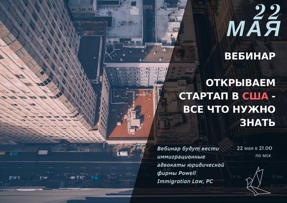 Russian Webinar