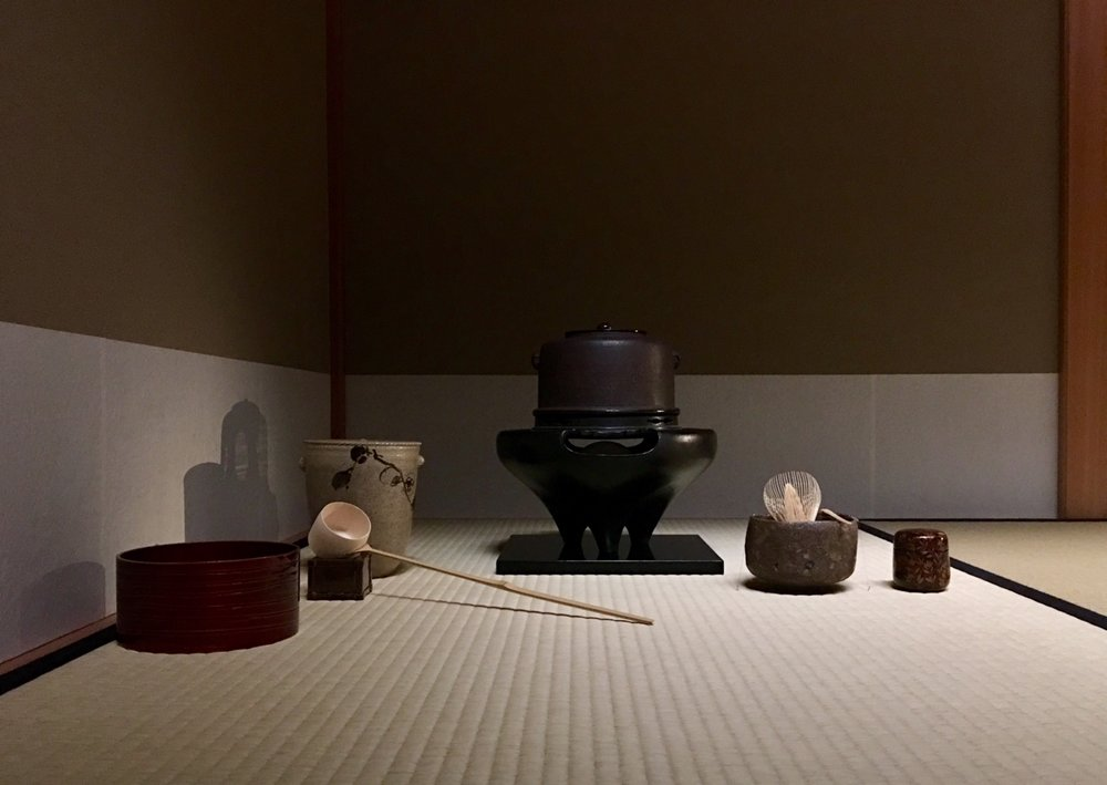Nezu Museum, Tokyo.jpg