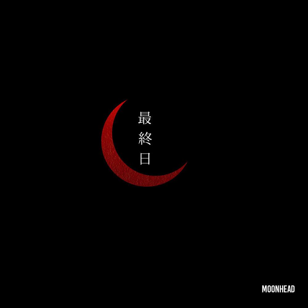 Saishubi - Moonhead