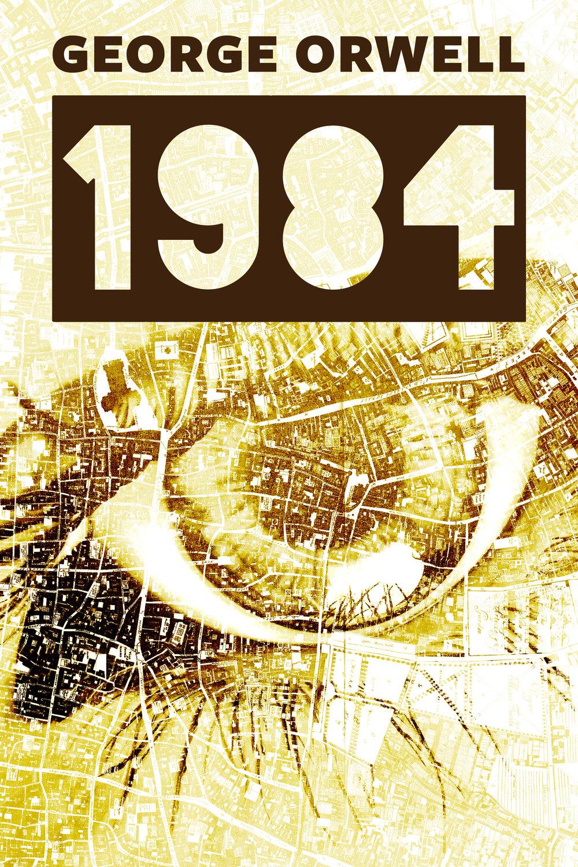 1984.jpg
