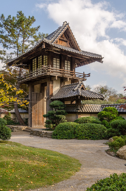 Entrance gate to the Japanese Garden