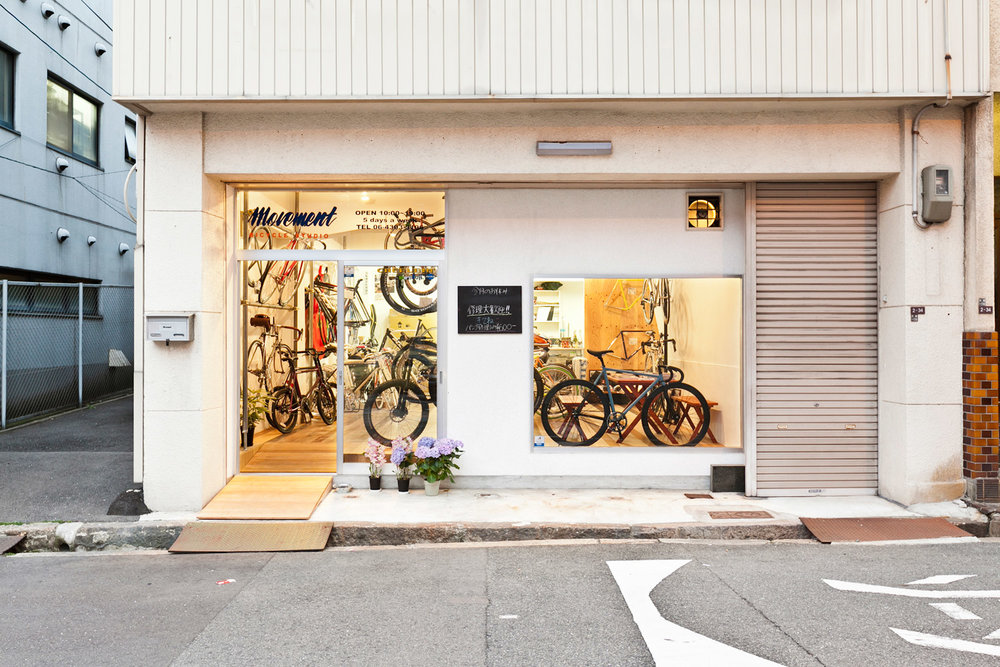 Bicycle Studio Movement in Osaka