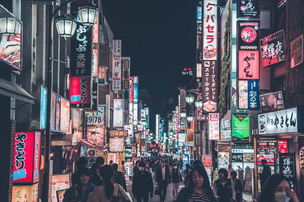 Tokyo.15-25.jpg