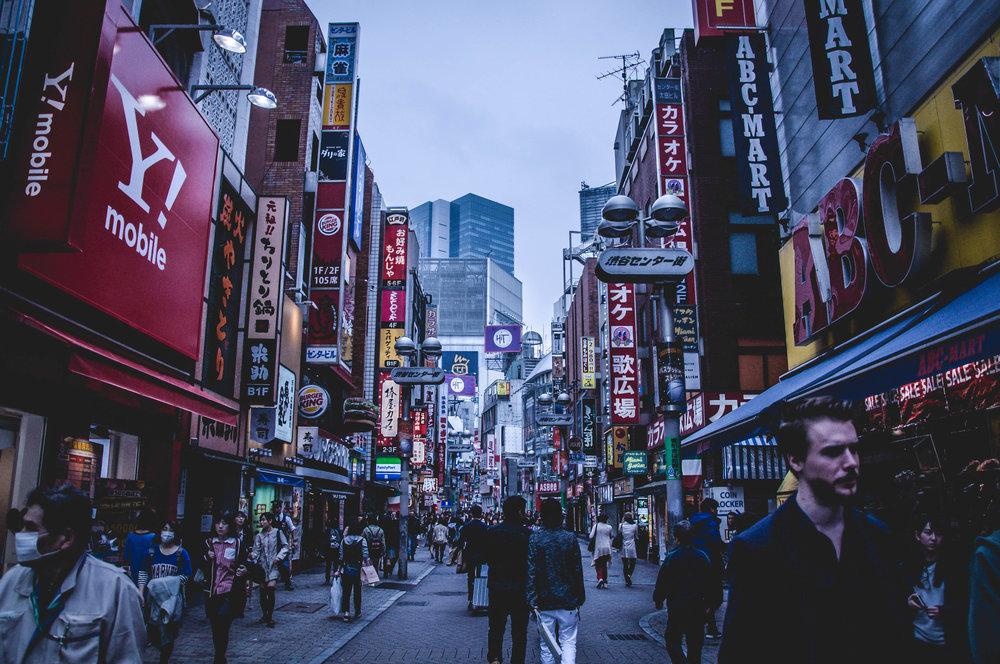 Japan.Shibuya.jpg