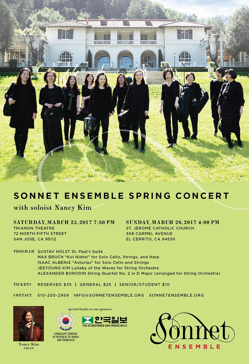 Sonnet_Spring2017_poster_v1.jpg