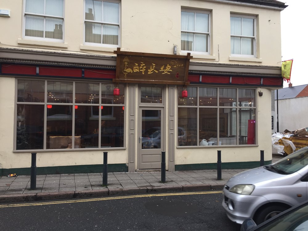 FARGO CHINESE RESTAURANT COVENTRY