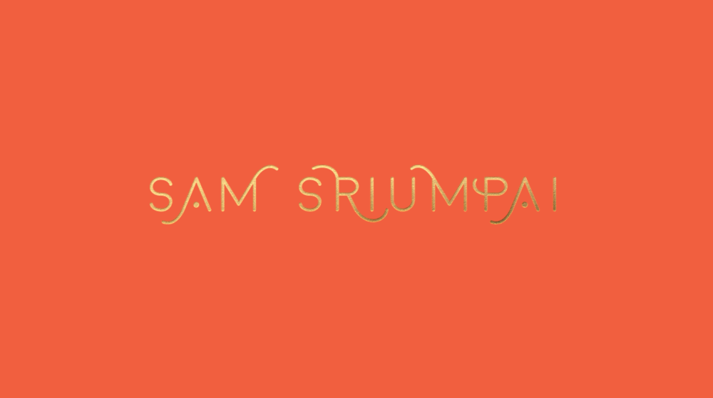 sam - logo-gold-foil-loolaadesigns.png