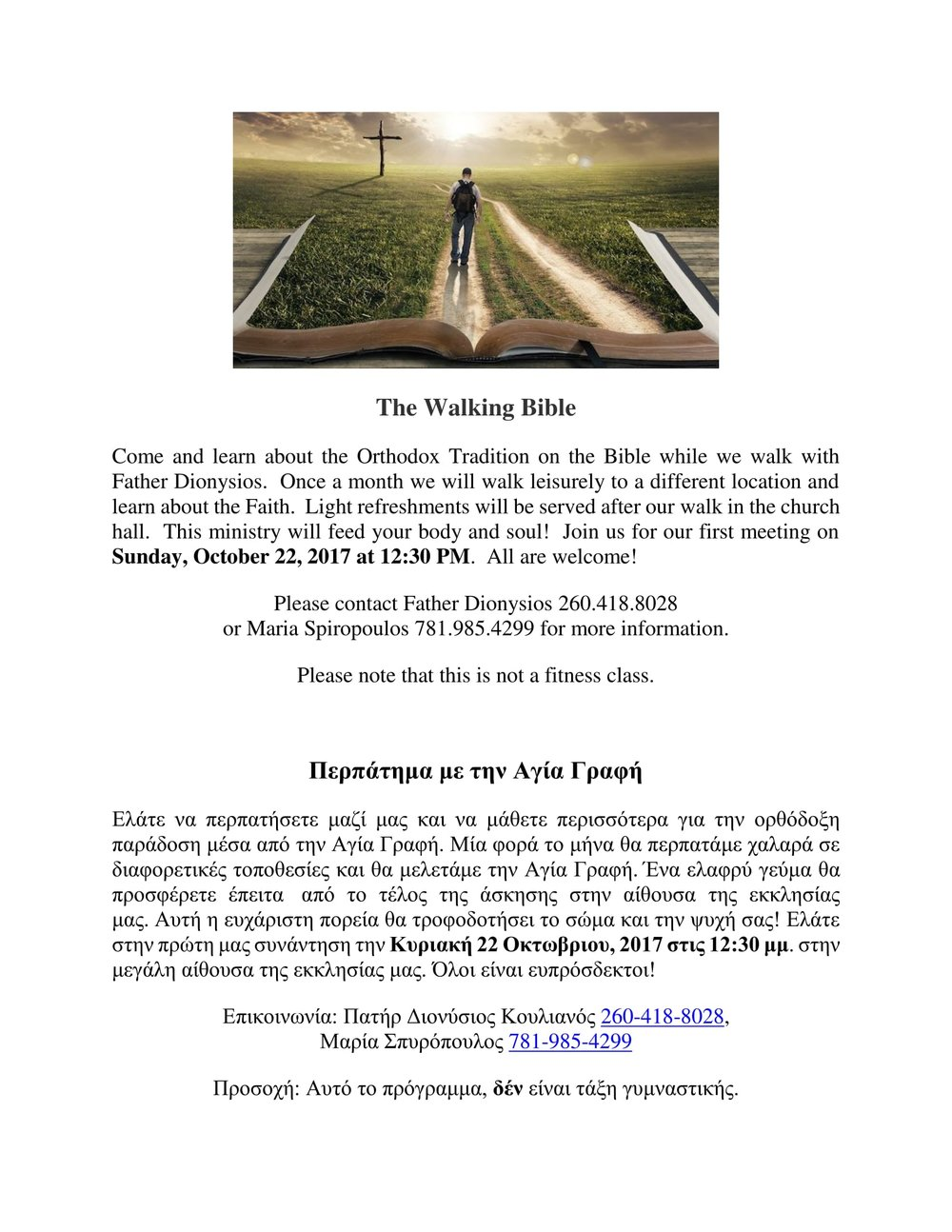Flyer Walking Bible-1.jpg