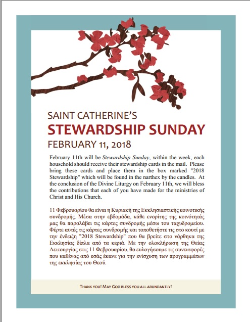 stewardship sunday.jpg