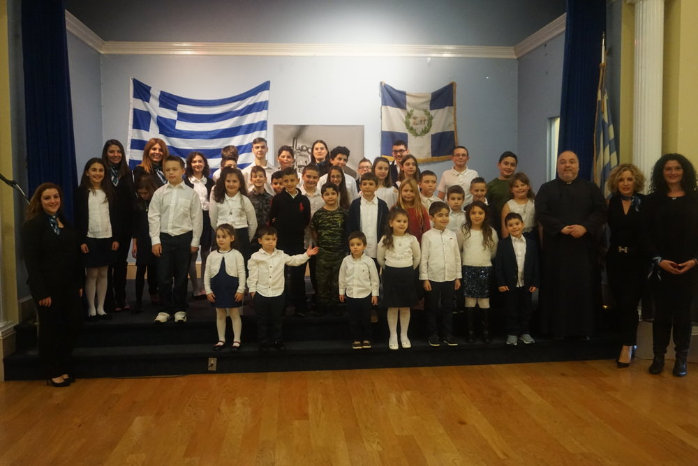 Greek School - Saint Catherine's Greek School is a ministry of our church. Its goal is the teaching of the modern Greek language, Greek history and culture, as well as the Greek Orthodox faith.