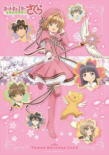 """Card Captor Sakura - Clear Card Edition - × TOWER RECORDS CAFE"" Main Visual"